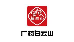 德菲瑞斯合作伙伴:广州白云山